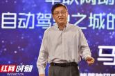 闻G起舞的湖南 | 马潍:长沙打造了全球最大车联网应用