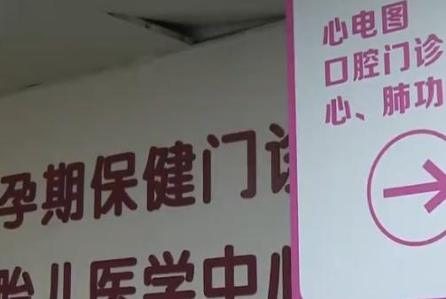 湖南省妇幼启动门诊一站式服务 产检最快2小时
