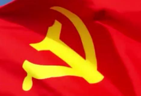 中流击水 党旗高高飘扬,奋力夺取双胜利!