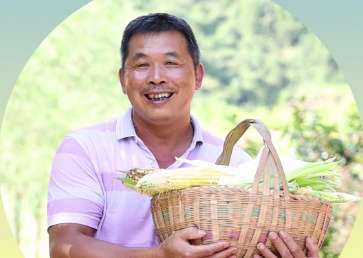 视频海报丨农民丰收节:果蔬黍稻庆金秋