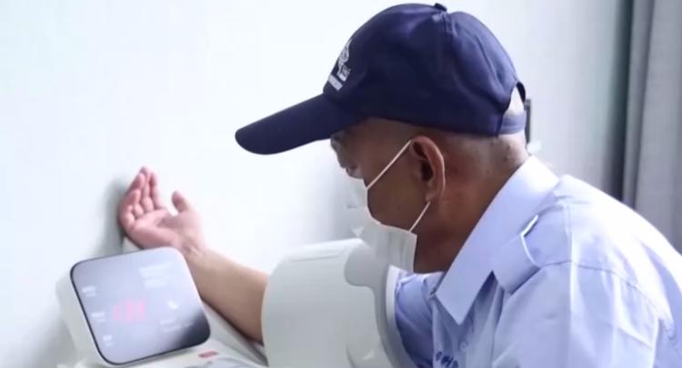 视频丨银发健康产业·老年人对自身健康关注度有所上升