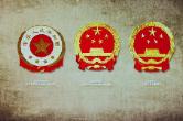 视频 | 中国国徽的设计由来 离不开林徽因和梁思成
