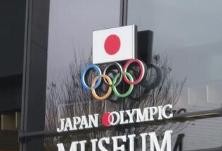 东京奥运会延期举行  已售出的门票可继续使用