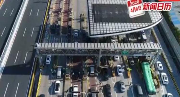高速公路免费通行政策延长至6月30日结束