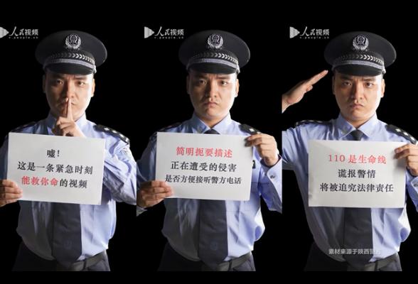 视频   嘘!这是一条能救命的短信报警教学视频