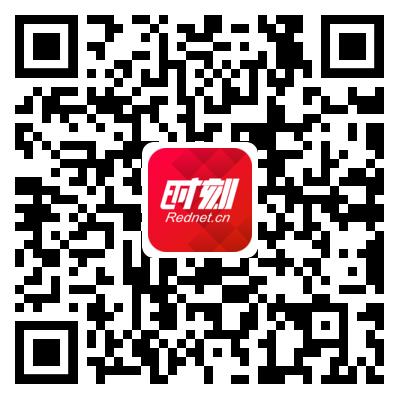 微信图片_20201121184650.png