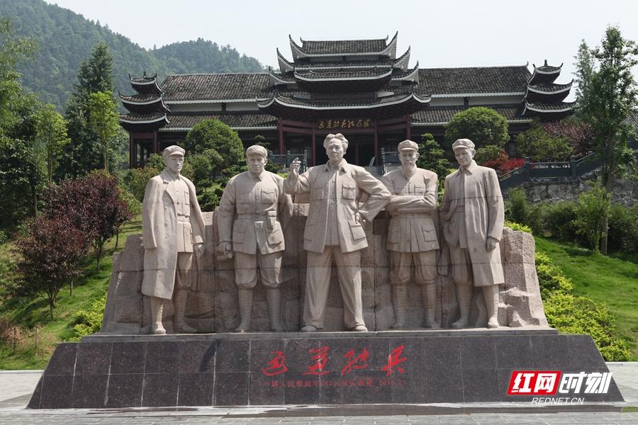 国家4A级景区-怀化通道转兵纪念馆_副本.jpg