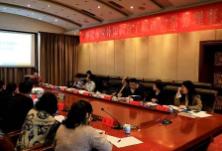怀化市党外知识分子联谊会常务理事会召开