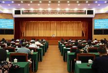 长沙统一战线传达学习习近平总书记在湖南考察时的重要讲话精神