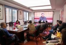 农工党湖南省委会传达学习习近平总书记在湖南考察时的重要讲话精神