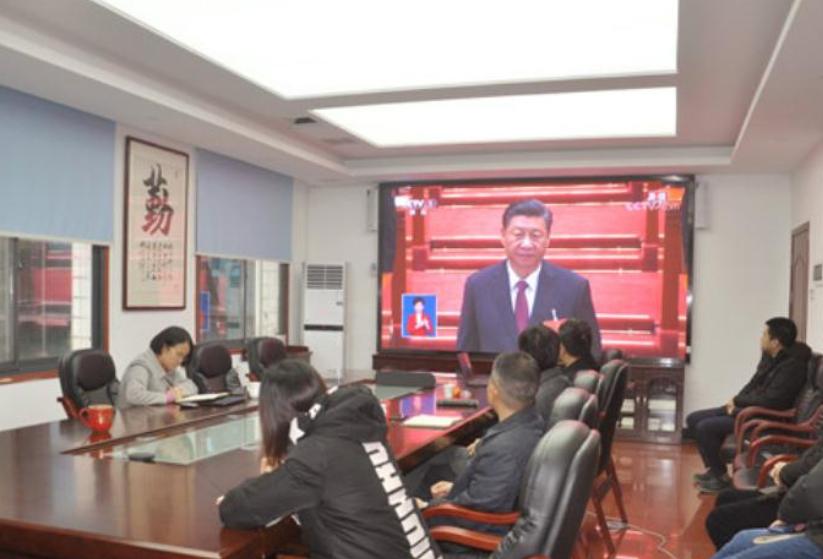 农工党湖南省委会机关集体收看2021年全国两会开幕会