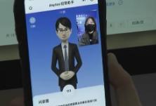 贯彻落实省委常委会会议精神 湘企抢抓5G机遇 加快培育壮大未来产业