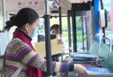 """第25个世界读书日 株洲:""""阅读公交""""开通"""