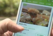 湖南:移动互联网企业抢抓机遇 加大研发