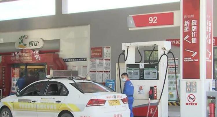 湖南成品油价格三次下调 专家:低油价将有效推进复工复产