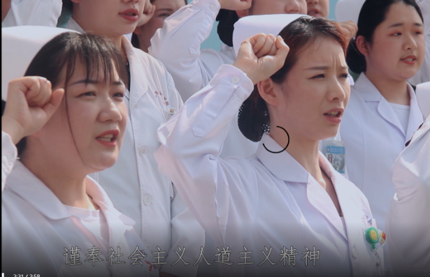 誓言丨香港经典三级,免费在线观看的黄片,a片毛片免费观看,夫妻性生活影片市五医院献礼护士节