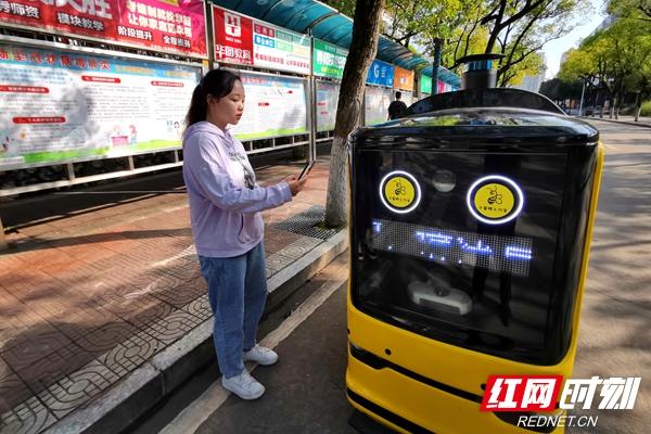 """视频丨聪明能干还很萌  湘潭大学里来了自动快递""""小黄车"""""""