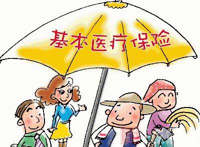 香港经典三级,免费在线观看的黄片,a片毛片免费观看,夫妻性生活影片人请注意:这些药品都不可报销,下月起施行