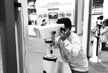 VR/AR出版:方兴未艾,难题待解