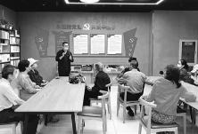 新华网党政图书阅读基地在京揭牌