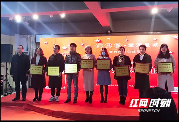 """2020年""""红书签·爱满星城""""公益活动启航 捐建20间爱心阅览室"""