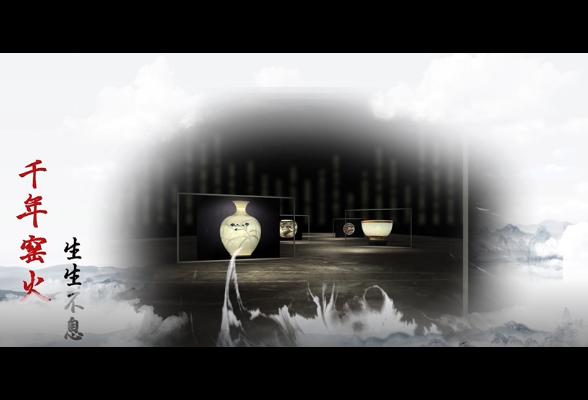 《遇见·千年醴瓷》第八集:《巧手夺天工》