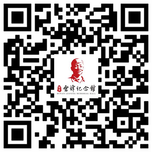 微信图片_20200930134533.jpg