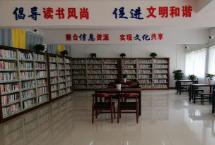 陈扬:农村公共文化服务空间改革的困境、方向、向度