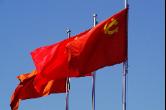 """汤建军:中国共产党百年辉煌的""""密钥""""何在?"""