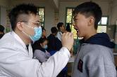慈利县通津铺镇中学:白衣天使进校园,学生体检保健康