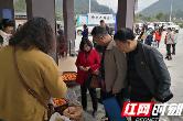 张家界市司法局:积极开展消费扶贫 助力脱贫攻坚