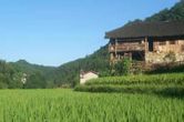 【惠民财政】张家界市积极探索建立涉农资金统筹整合长效机制