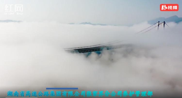 【视频】雨后张花高速澧水特大桥