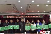 张家界永定区妇保院指导官黎坪社区卫生服务中心开展6S精益管理工作