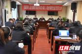 武陵源区检察院召开市院党组巡察意见反馈会