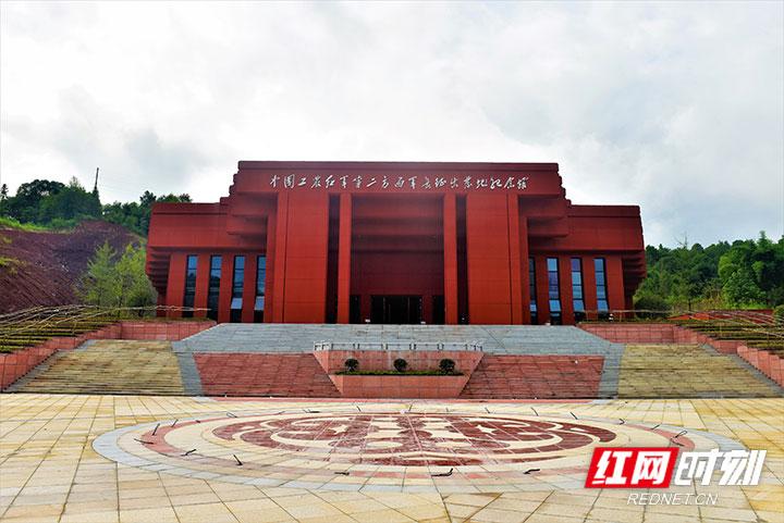 红二方面军长征出发地纪念馆-馆外.jpg