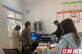 """【天门山镇】定期""""体检""""夯实基层党建"""