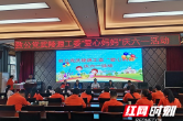 """致公党武陵源工委赴天子山小学开展""""爱心妈妈""""庆六一活动"""