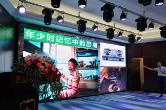 """""""梦想厨房 梦想家""""——张家界设计师峰会暨欧派橱柜2020新品发布会举行"""