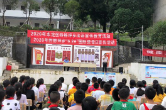 【四都坪乡】禁毒宣传进校园 法治护航促成长