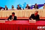 张家界市归国华侨联合会与中国银行张家界分行签订战略合作协议