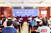 """张家界市召开2021年""""六·五""""世界环境日新闻发布会"""