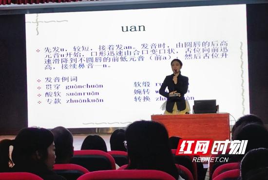 武陵源区省级普通话测试员唐敏、张世群、刘芳分别进行指导。.jpg