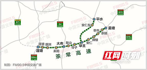 茶常高速公路两阶段施工图设计获批