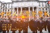 视频丨首个中国人民警察节:长沙海关缉私局向人民致敬!
