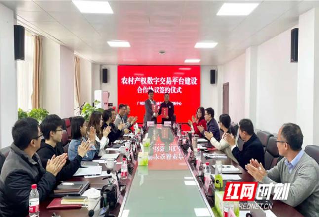 """强强联合后,这家湖南""""土""""企业将助力广东农业发展"""