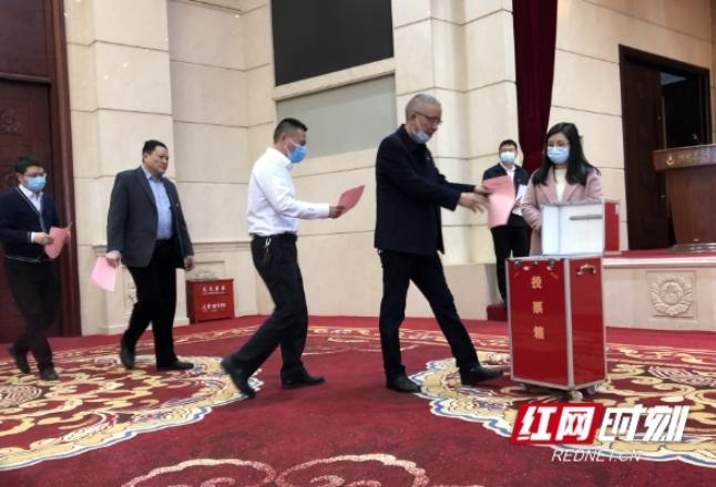 湘科集团召开第一届第二次会员(职工)代表大会