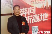 两会好声音丨凌云剑:加快推进湖南城市电动化建设