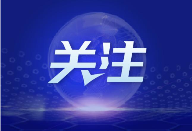 """""""湖南省高校首届最美大学生""""揭晓 长沙航院学子榜上有名"""