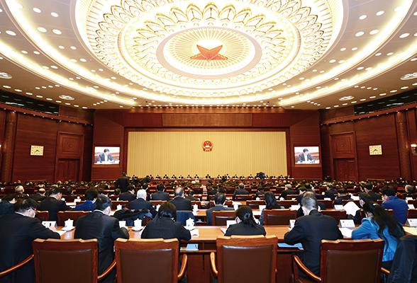 十三届全国人大常委会第二十四次会议在京闭幕